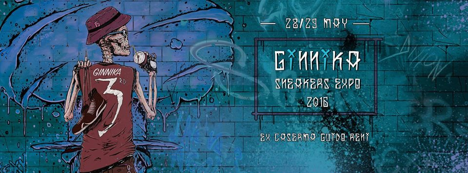 ginnika cover